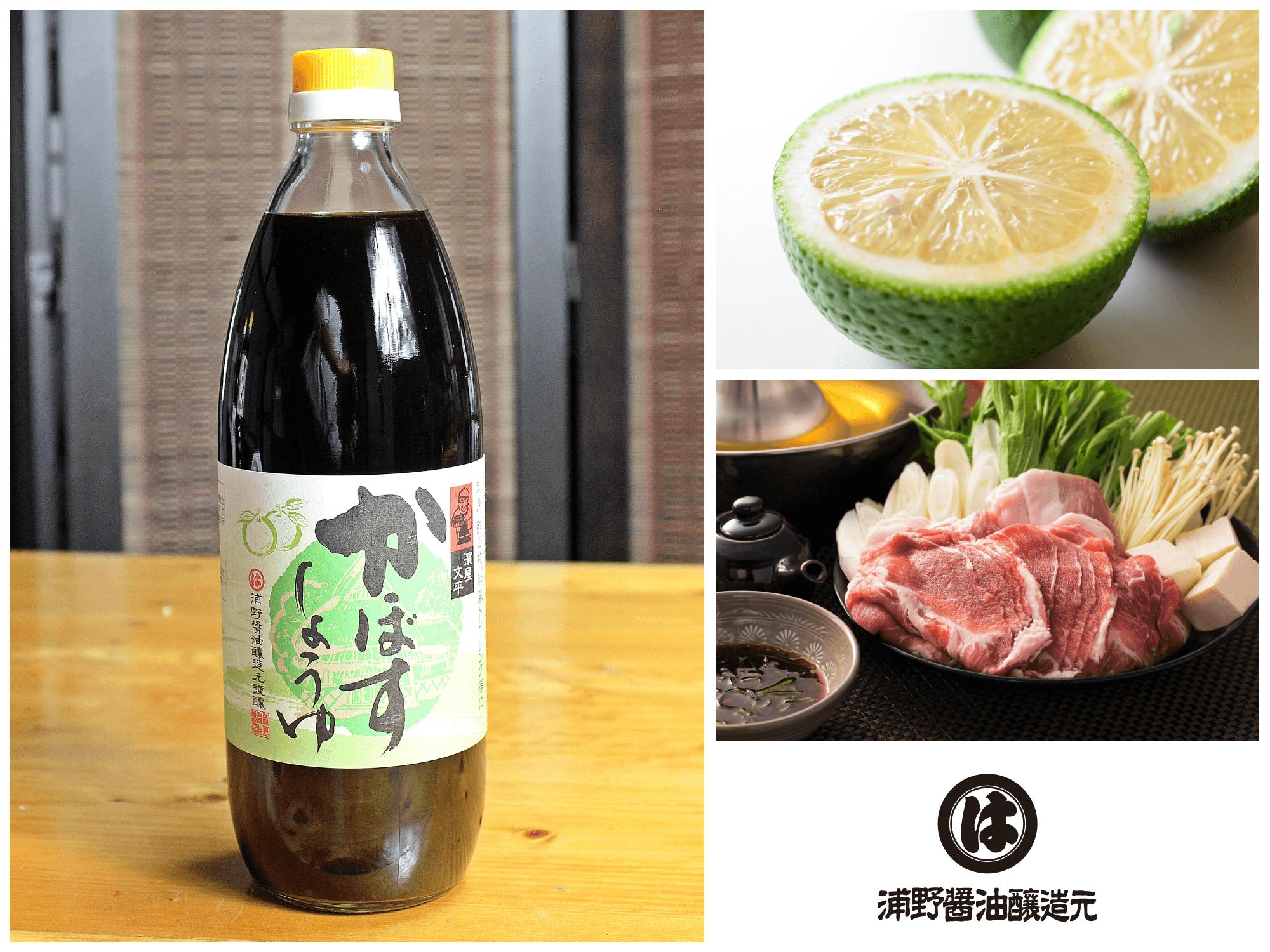 かぼす醤油(ぽん酢)1000ml