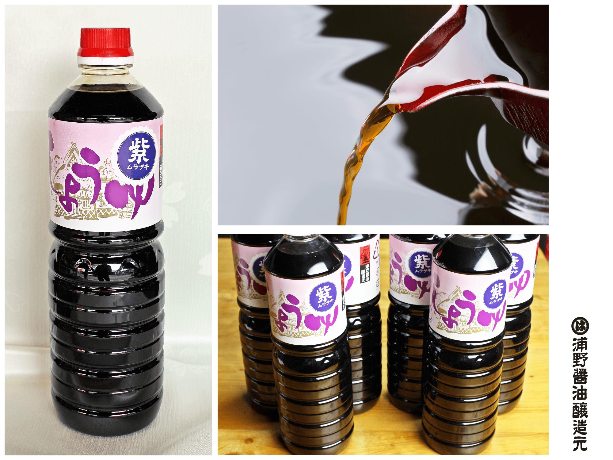 こいくち醤油(紫印)1L×6本セット