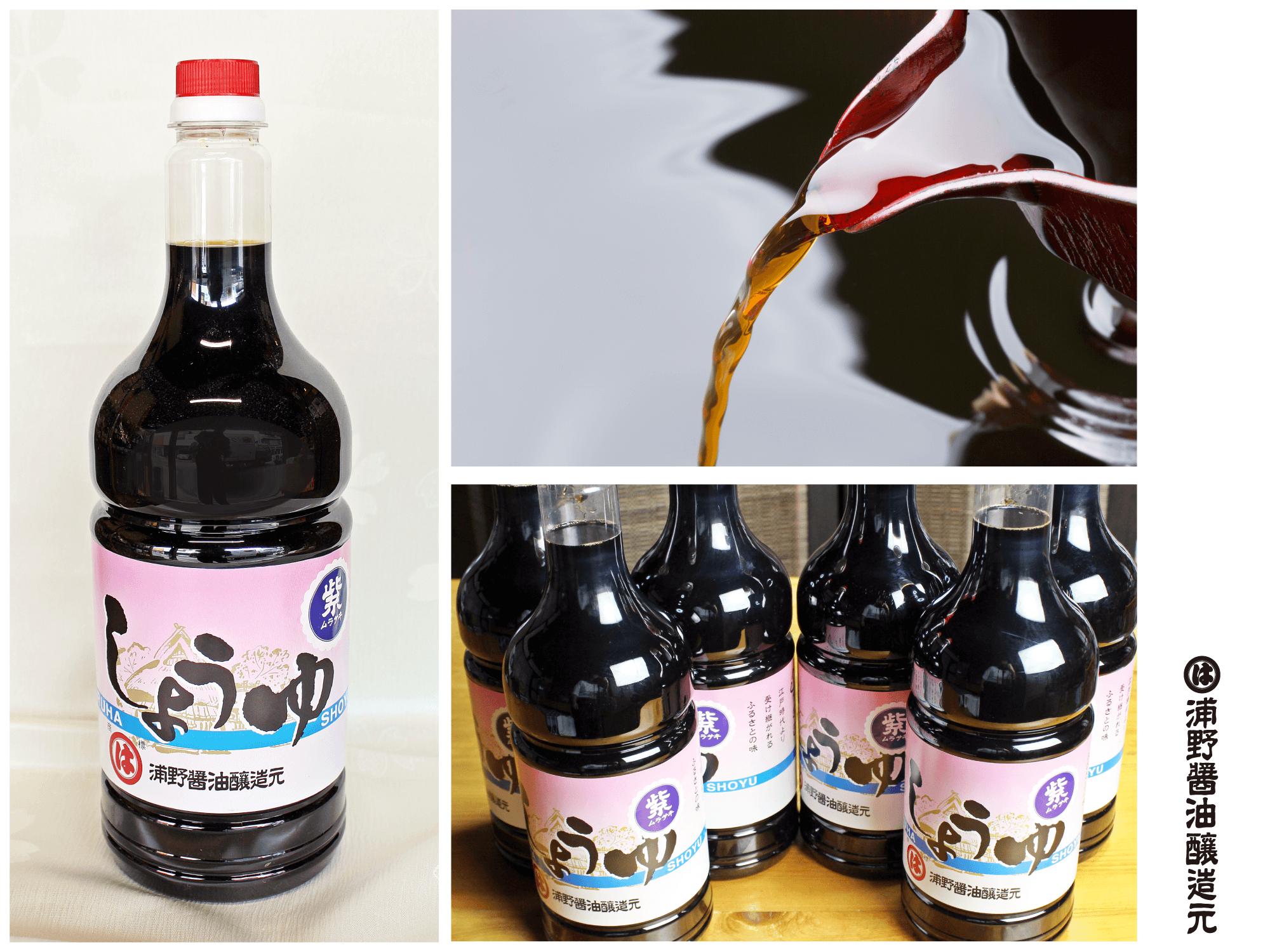 こいくち醤油(紫印)1.8L×6本セット