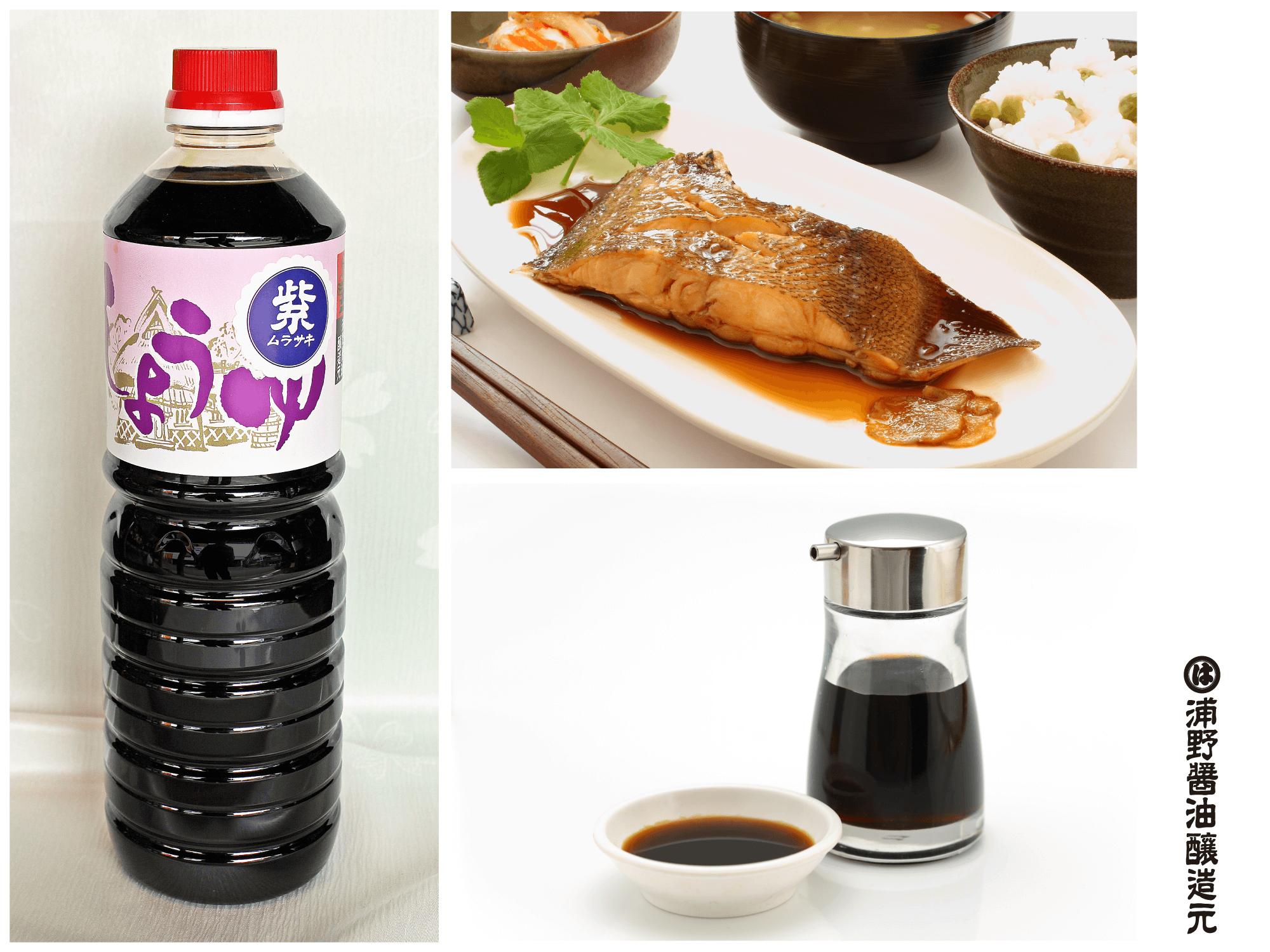 こいくち醤油(紫印)1000ml