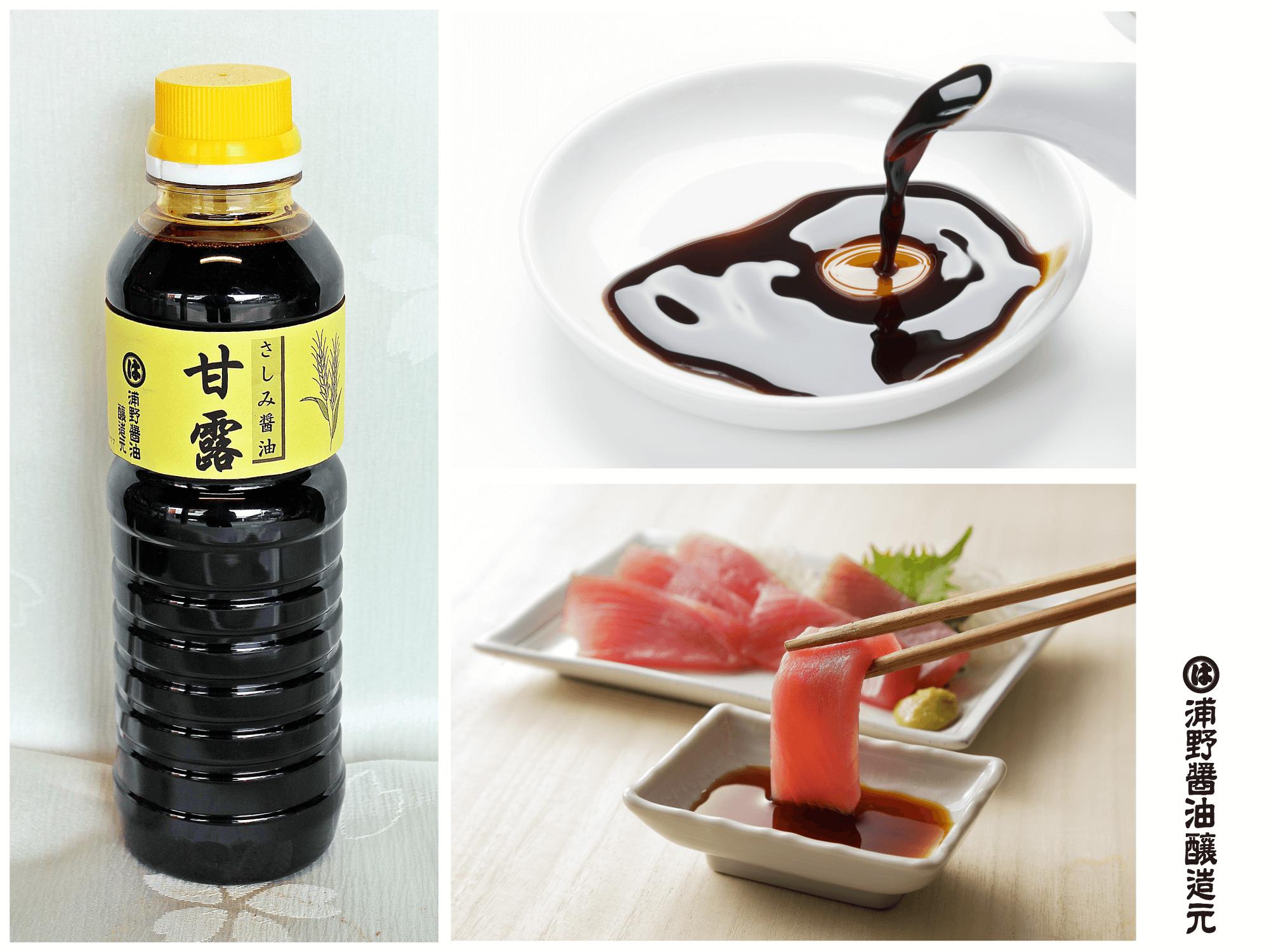 さしみ醤油(甘露)360ml