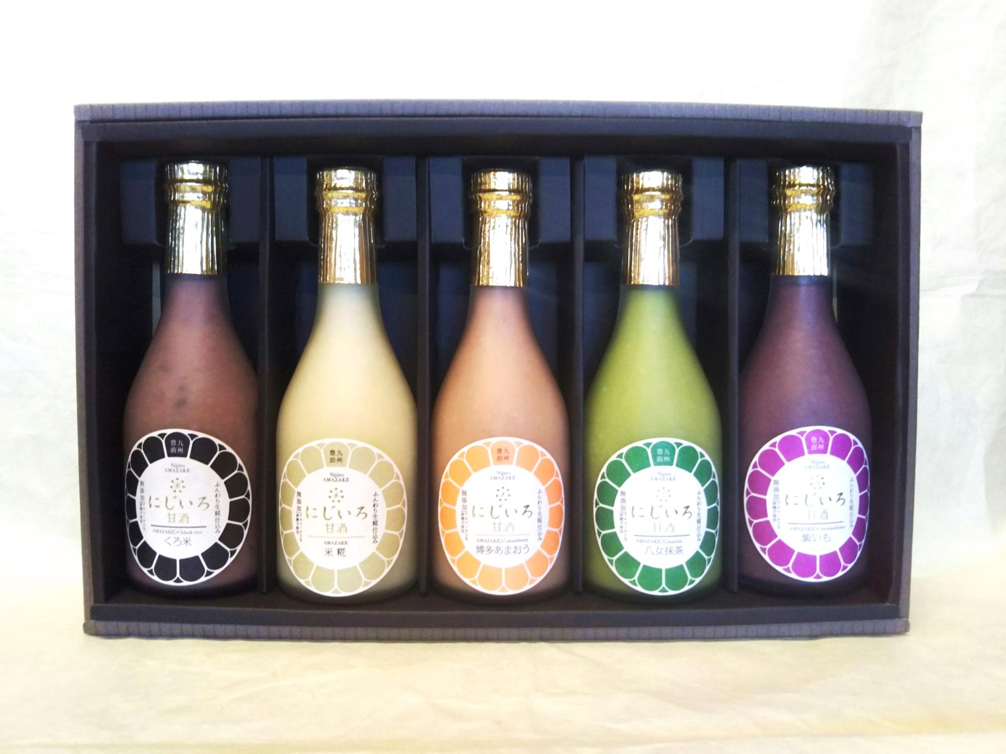 にじいろ甘酒 季節の5色ギフトセット(くろ米・米糀・博多あまおう・八女抹茶・紫いも)