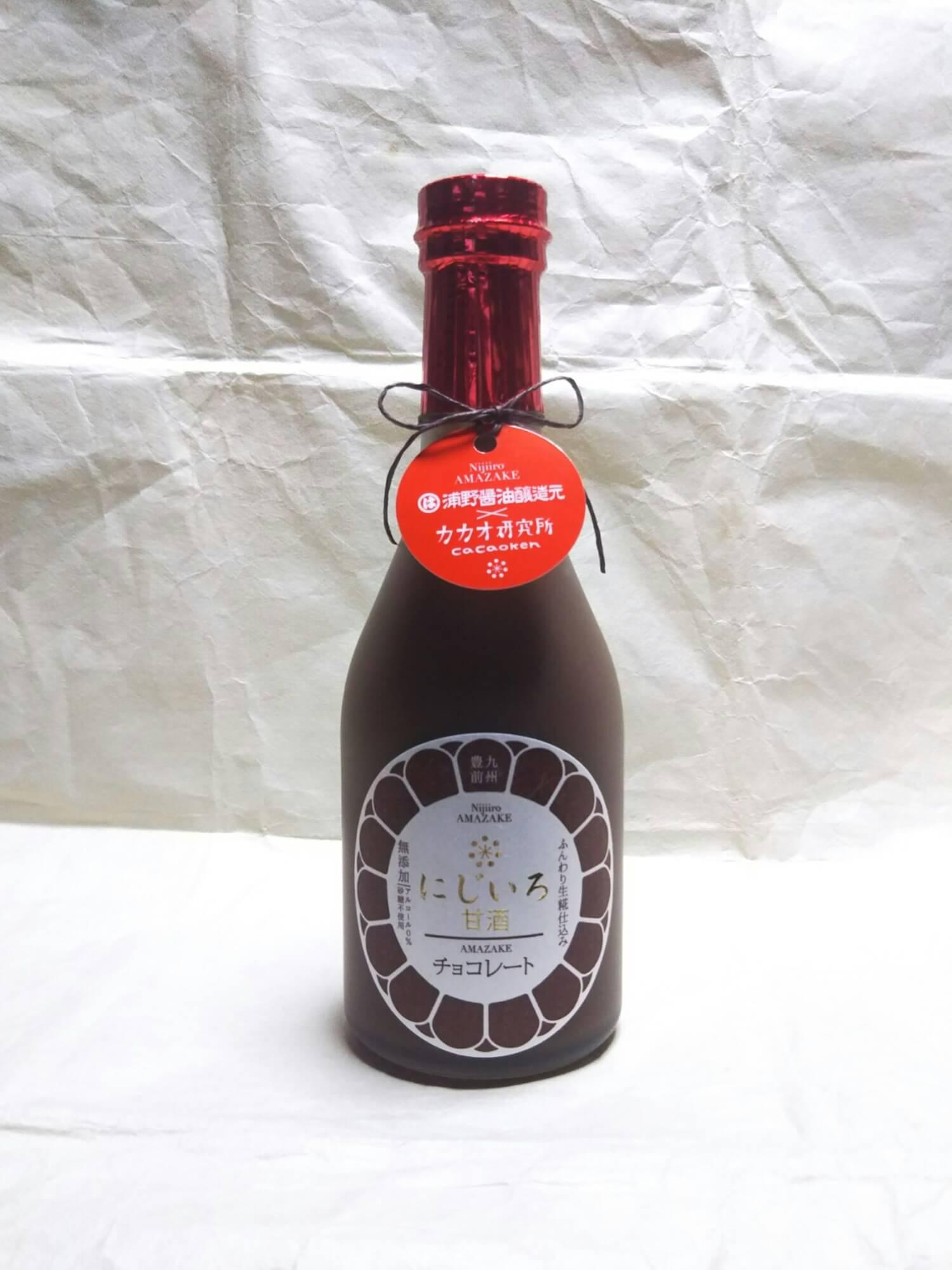 にじいろ甘酒/チョコレート2019 (320g)