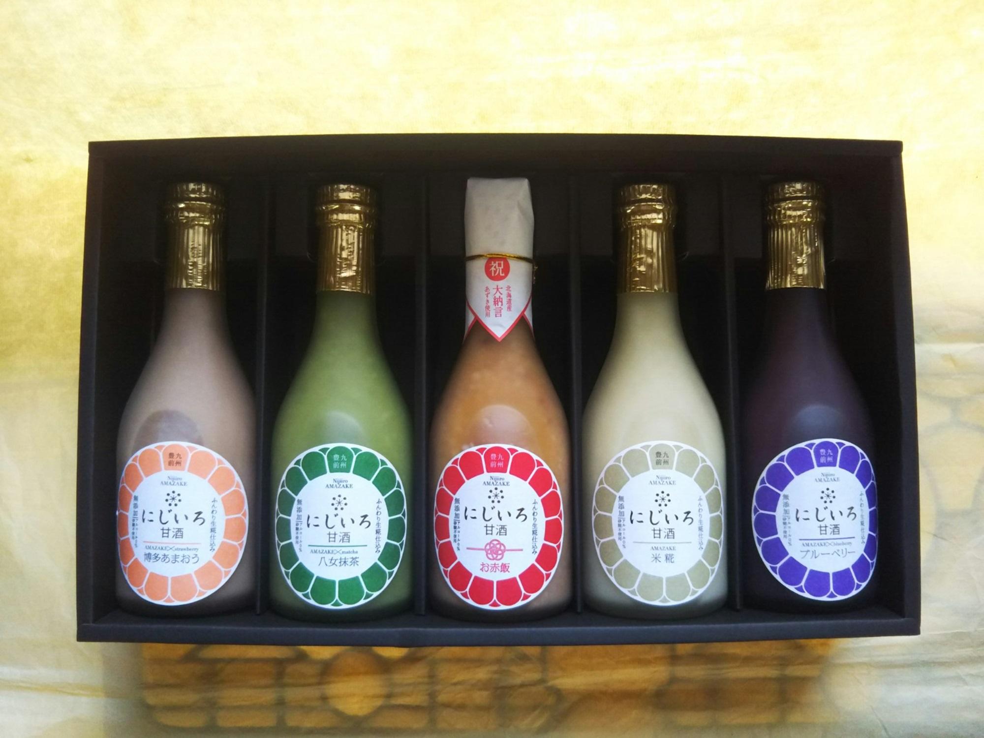 にじいろ甘酒お祝5色ギフトセット(博多あまおう・ブルーベリー・お赤飯・米糀・八女抹茶)